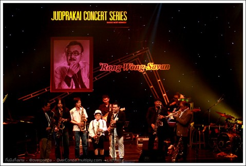 จุดประกาย#39 Swing Again, a tribute to 'Rong Wing-Savan