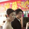 Chinese Wedding