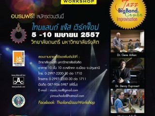 Thailand Jazz Workshop, 5-10 Apr 2014